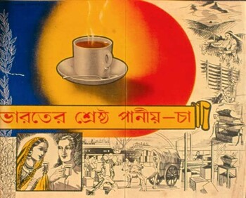 """Image: """"The best drink of India – Tea"""", advertisement by the Commission for Indian Tea Market Expansion Board, layout by Annada Munshi, Courtesy of CSSSC archives."""