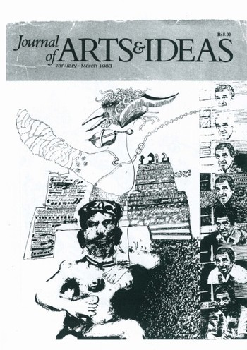 Image: <i>Journal of Arts and Ideas</i>, issue 2, 1983.