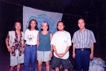 Image: Preparatory meeting of <i>Keepers of the Waters</i>, Summer 1995. (from left) Zeng Xun, Liu Chengying, Betsy Damon, Dai Guangyu, and Li Jixiang.