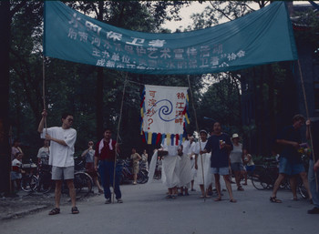 Image: <i>Keepers of the Waters</i> parade in Chengdu, 1995. Betsy Damon Archive, Asia Art Archive Collection. Courtesy of Betsy Damon.