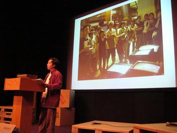<i>Speaker</i> Frank Lei.