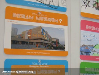 Image: What is your Dream Museum? | An Exhibition: Our Community's Responses