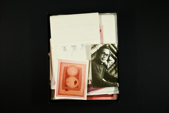Image: Ha Bik Chuen's portrait and artwork images. Courtesy of the Ha Bik Chuen family and Asia Art Archive.