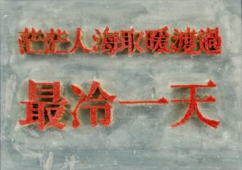 Chan Tsz Him | HKBUAS Wong Kam Fai Secondary and Primary School