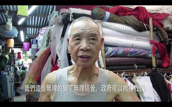Fok Hiu Tung | HKICC Lee Shau Kee School of Creativity