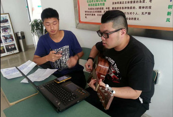 Adrian Tsing | Music is Free Foundation