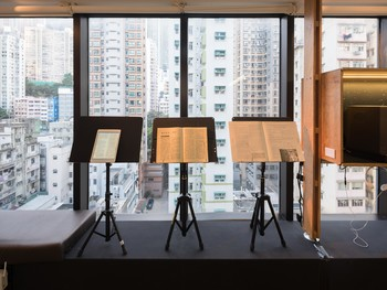 Image: Installation view of <i>It Begins with a Story: Three Exhibitions</i>, 5 Dec 2017–24 Feb 2018, Asia Art Archive.