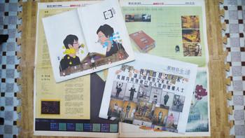 Image: <i>Sunday Mingpao</i>, 2011, 2014, 2015.