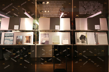 Installation view of Atlas of Asia Art Archive at AAA Library.