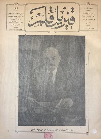Image: Cover of Azerbaijani periodical <i>Qyzyl Qalam</i>, 1924.
