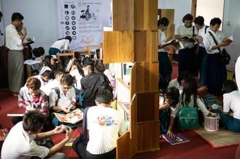 Mobile Library: Myanmar, 2014. Photo: FluxKit.
