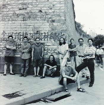 Image: The Chengdu performance collective 719 Artist Studio Alliance in front of Chengdu's city wall, 1998.