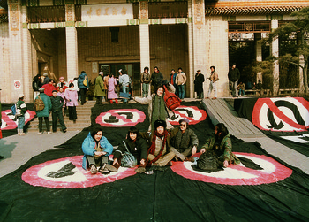 Image: Dai Guangyu and friends sunbathing in front of the National Art Museum of China after the China/Avant-Garde exhibition was shut down. (from left) Li Jixiang, Dai Guangyu, Xue Mingde, Yan Xiaohua, Cao Yong, and (in back) Zhao Runfan.