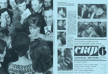 Image: Cover of <i>Saving Bruce Lee: African and Arab Cinema in the Era of Soviet Cultural Diplomacy</i>, co-edited by Koyo Kouoh and Rasha Salti, Haus der Kulturen der Welt, Berlin.