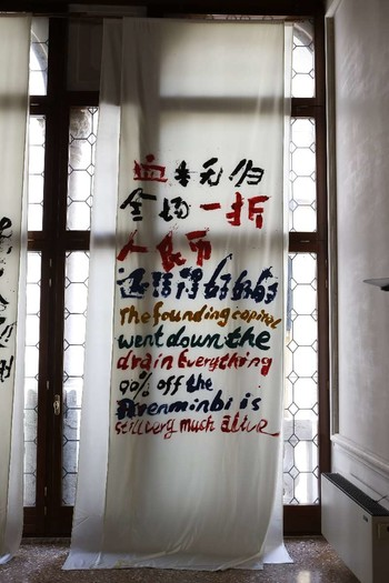 Image: Zheng Guogu, <i>The Writings of Today are a Promise of Tomorrow</i>, 2015.