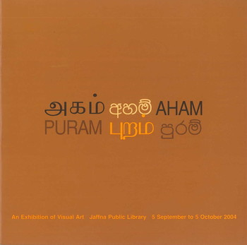 Aham Puram: An Exhibition of Visual Art