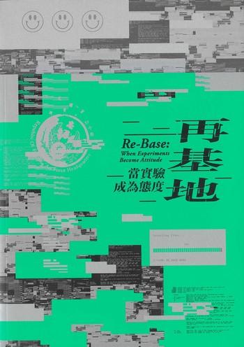 Re-base : when experiments become attitude