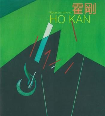 Reverberations Ho Kan_Cover
