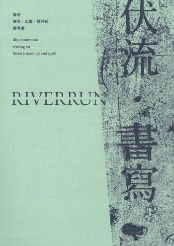 Riverrun discontinuous writing on history, memory and spirit_cover