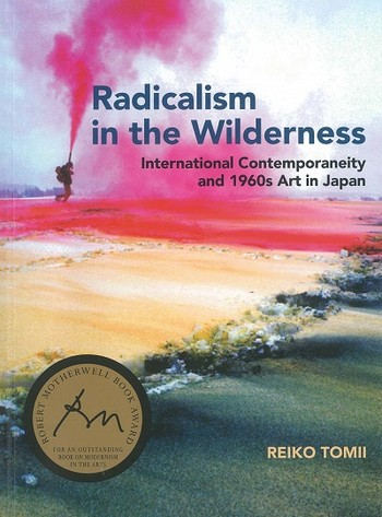 Radicalism in the Wilderness