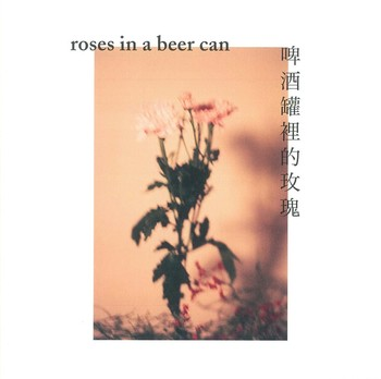 Roses in a Beer Can_Cover