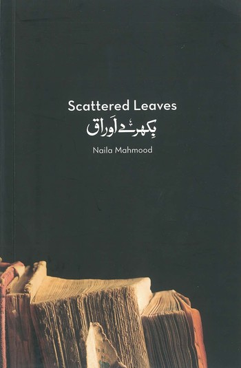 Scattered Leaves Naila Mahmood_Cover