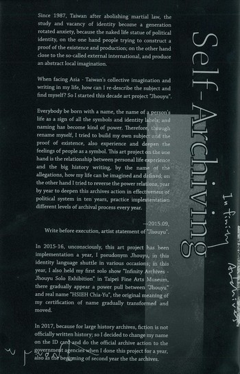 Self-Archiving_Cover
