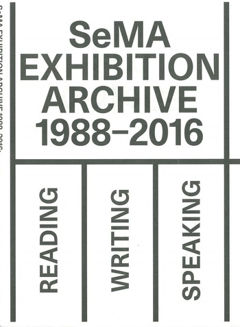 SeMA Exhibition Archive 1988-2016_Cover
