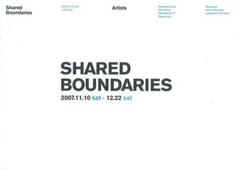 Shared Boundaries_Cover
