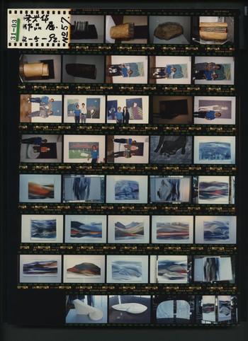 No. 057 Chu Hing Wah: Reappearances 2 May 1992