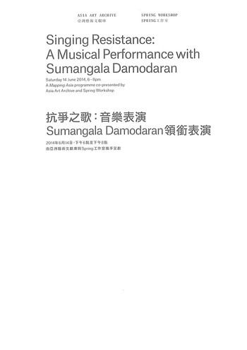 Singing Resistance: A Musical Performance with Sumangala Damodaran