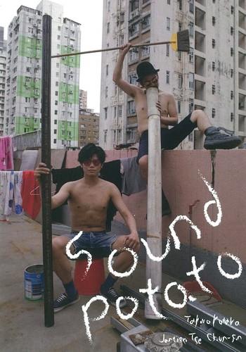 Sound Potato Takuro Kotaka, Jantzen Tse Chun-sing_Cover