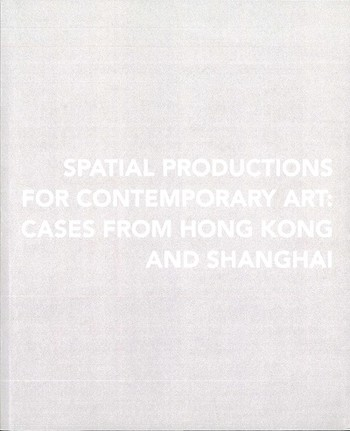 spatial productions_cover