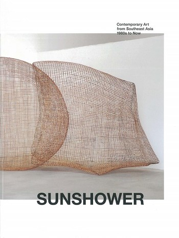 Sunshower_Cover