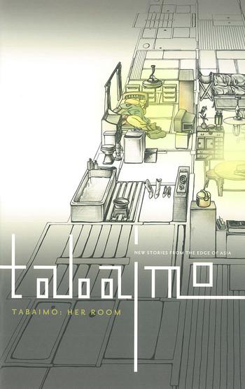 Tabaimo: Her Room