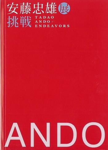 Tadao Ando_Cover