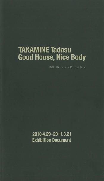 Takamine Tadasu Good House, Nice Body_Cover