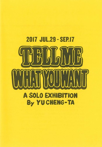 Tell Me What You Want A Solo Exhibition by Yu Cheng-Ta (Chinese Version)_Cover