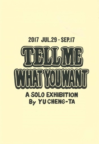 Tell Me What You Want A Solo Exhibition by Yu Cheng-Ta (English Version)_Cover