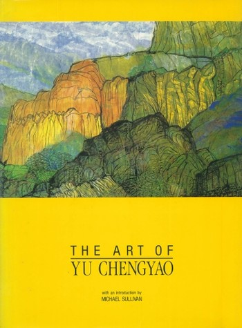 The Art of Yu Chengyao