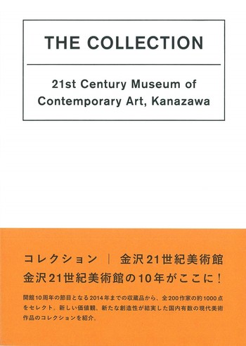 The Collection 21st Century Museum of Contemporary Art, Kanazawa_Cover
