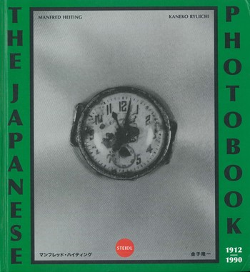 The Japanese Photobook_Cover
