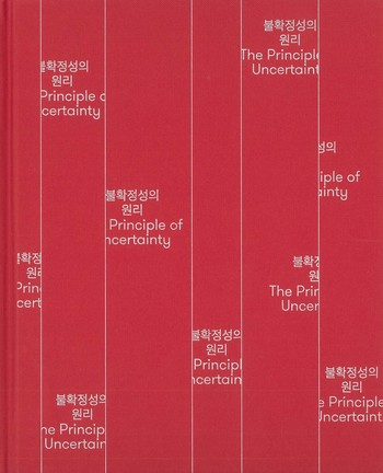 The Principle of Uncertainty_Cover