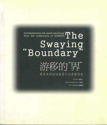 The Swaying Boundary