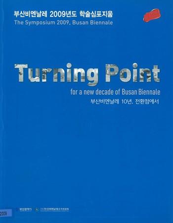 The Symposium 2009, Busan Biennale_Cover