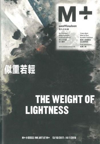 The Weight of Lightness