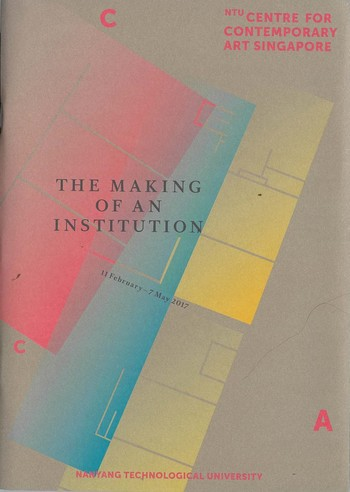The Making of an Institution: A Public Report
