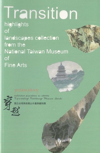 Transition: Highlights of Landscapes Collection from the National Taiwan Museum of Fine Arts