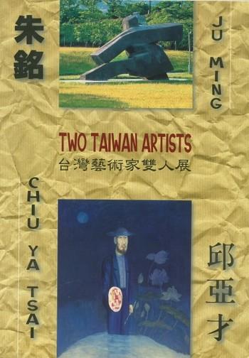 Two Taiwan Artists Ju Ming  Chiu Ya Tsai_Cover