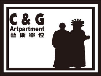 C&G Artpartment_Logo